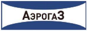 NGS3(40)vn20_Аэрогаз_логотип.jpg