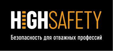 NGS3(40)vn36_HIGHSAFETY_логотип.jpg
